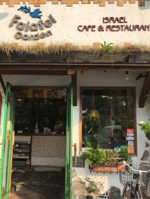 falaffel cafe kyoto