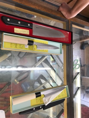 Shigiharu Knife Shop
