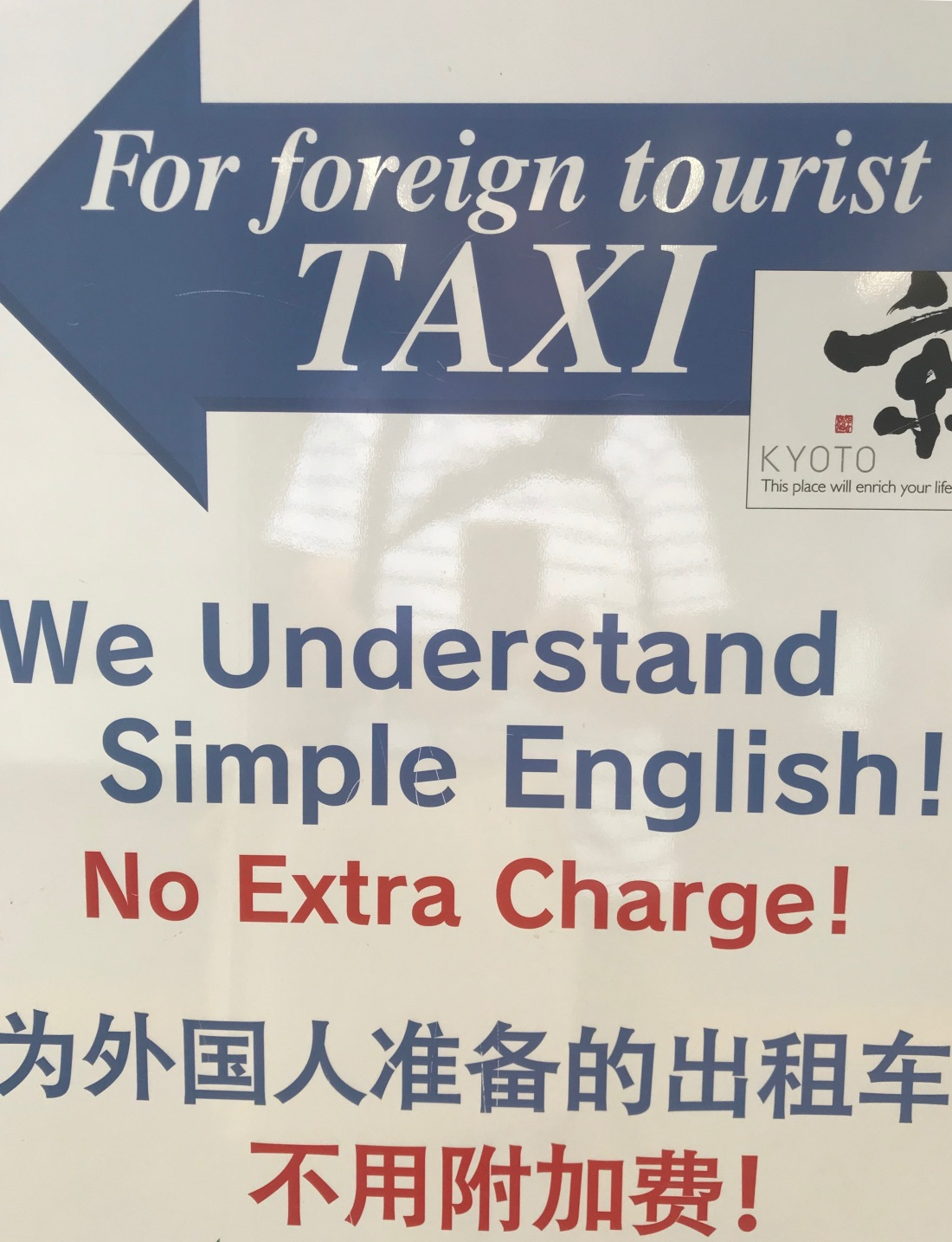 we understand english kyoto taxi